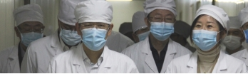 内蒙古自治区副主席黄志强一行莅临亚搏最新客户端亚搏最新客户端调研指导